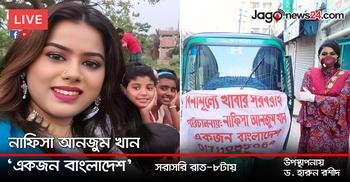 EXCLUSIVE INTERVIEW   মানুষের কাছে খাদ্য সামগ্রী পৌঁছে দেওয়া 'একজন বাংলাদেশ'র নাফিসা আনজুম খান