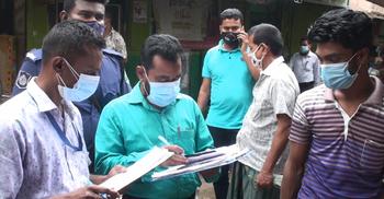 স্বাস্থ্যবিধি না মানায় সিরাজগঞ্জে ৫৭১ ব্যক্তিকে জরিমানা