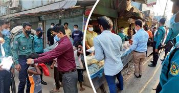 কঠোর লকডাউনের প্রথম দিনে চট্টগ্রামে অভিযান-জরিমানা