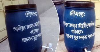 'সচেতন যুব সমাজের' উদ্যোগে খিলগাঁওয়ে হাত ধোয়ার ব্যবস্থা