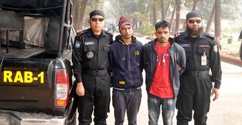 ঢাকায় গাঁজা এনে চালানপ্রতি ৪৫ হাজার টাকা নেন শরিফুল