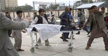 আফগানিস্তানে মসজিদে বোমা হামলায় ১২ মুসল্লি নিহত