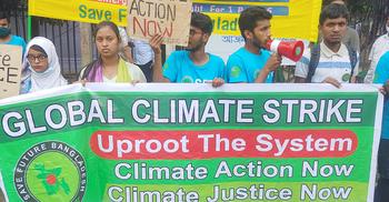 'গ্লোবাল ক্লাইমেট স্ট্রাইক' সমর্থনে সেইভ ফিউচার বাংলাদেশ