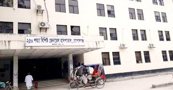 গোপালগঞ্জ হাসপাতালে ৩৮ কোটি টাকার মেশিন অকেজো : অনুসন্ধানে নোটিশ