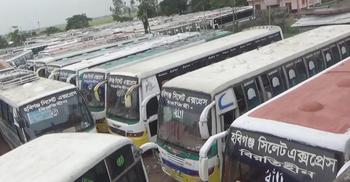 হবিগঞ্জ থেকে সব বাস-মিনিবাস চলাচল বন্ধ