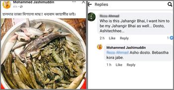 'হালদার মাছ' পেয়ে চবি শিক্ষকের 'ধন্যবাদ' পোস্টে তোলপাড়