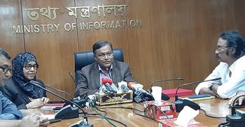 বিডিআর বিদ্রোহ : খালেদার বিষয়ে তদন্তের তাগিদ তথ্যমন্ত্রীর