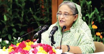 'পার্বত্য অঞ্চলের উন্নয়নে নিরলসভাবে কাজ করছে সরকার'
