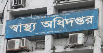 মিডিয়া সামলাতে 'যোগ্য মুখপাত্র' পাচ্ছে না স্বাস্থ্য অধিদফতর!