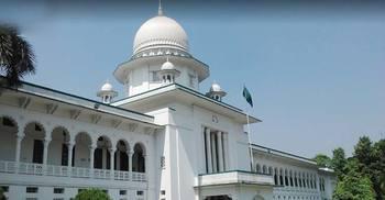 খালেদার জামিন শুনানি, হট্টগোলে এজলাস ছাড়লেন বিচারকরা