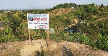 পাহাড় ধস : রাঙ্গামাটিতে ঝুঁকিপূর্ণ এলাকা চিহ্নিত করে সাইনবোর্ড