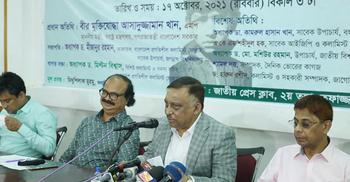 বাংলাদেশ হিন্দু-মুসলিম-বৌদ্ধ-খ্রিস্টান সবার: স্বরাষ্ট্রমন্ত্রী