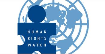 বাহরাইনে রাজনৈতিক দমন-পীড়ন অব্যাহত : হিউম্যান রাইটস ওয়াচ