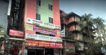 রাজধানী আইডিয়াল কলেজের পাঠদান অনুমোদন বাতিল হচ্ছে