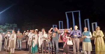 শিল্পকলায় আজ বঙ্গবন্ধু সাংস্কৃতিক জোটের নাটক 'ইনডেমনিটি'