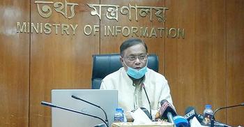 'প্রেস ক্লাবে দাঁড়িয়ে বললেই আইন বাতিল করতে হবে তা নয়'