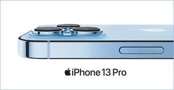 আইফোন ১৩ উন্মোচন করতে যাচ্ছে গ্যাজেট অ্যান্ড গিয়ার