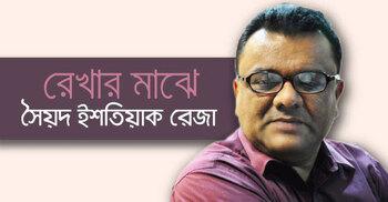 ই-কমার্স: 'আশা রাখি আলো পাব, ডুবে যাই অন্ধকারে'