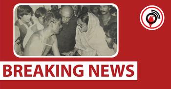 চট্টগ্রামে ২৪ জনকে হত্যা মামলায় ৫ জনের ফাঁসি