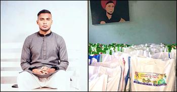 নিজ গ্রামে ৩০০ পরিবারকে 'ঈদ উপহার' জামাল ভূঁইয়ার