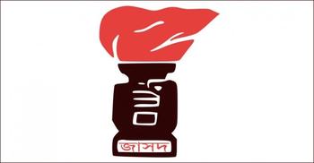 অফিস দোকানপাট খুলে দেয়ার সিদ্ধান্ত 'আত্মঘাতী'