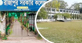 সরকারি কলেজেও 'উন্নয়ন ফি' নিচ্ছে কলেজ কর্তৃপক্ষ!