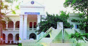 জগন্নাথ বিশ্ববিদ্যালয় : ঐতিহ্য-সংগ্রামের ১৫ বছর