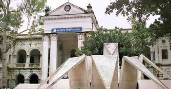 জগন্নাথ বিশ্ববিদ্যালয়: সংকট সম্ভাবনার ১৬ বছর