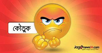 আজকের কৌতুক : বউ সেলফি তোলায় শাশুড়ির কাণ্ড!