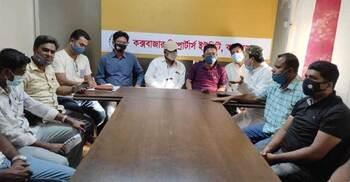 কক্সবাজারে ছয় সাংবাদিকের বিরুদ্ধে মামলা প্রত্যাহার দাবি সিআরইউ'র
