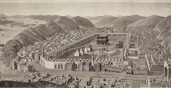 কাবা শরিফের দু'শ বছর আগের দুর্লভ ছবি নিলামে