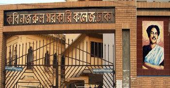 ট্রাকের ধাক্কায় কবি নজরুল কলেজের শিক্ষার্থী নিহত