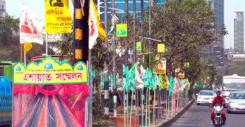 ঢাকায় ব্যাপক প্রচারণা : এশায়াত সম্মেলন শনিবার
