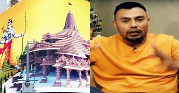 রাম মন্দির নির্মাণ হচ্ছে ভারতে, পাকিস্তানে বসে সমর্থন কানেরিয়ার