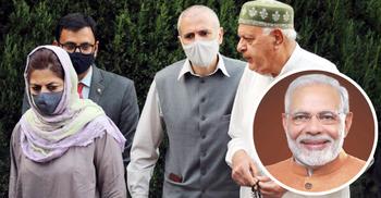 কাশ্মীরের রাজনৈতিক নেতাদের সঙ্গে বৈঠকে বসছেন মোদি