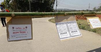করোনা প্রতিরোধে খাগড়াছড়ির দুই গ্রামে 'প্রবেশ নিষেধ'