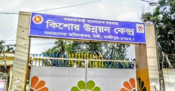 রিমান্ড নামঞ্জুর, কিশোর উন্নয়ন কেন্দ্রে সিটি কলেজের ৩ শিক্ষার্থী