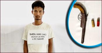 রাঙ্গামাটিতে অস্ত্রসহ জনসংহতির কালেক্টর আটক