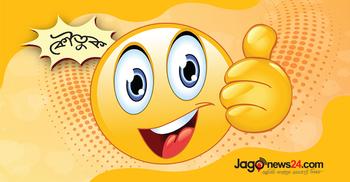 আজকের কৌতুক: ব্লাড ব্যাংকে ডাকাতি!