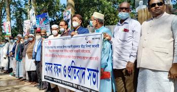 পটুয়াখালীতে বীর মুক্তিযোদ্ধার ওপর হামলার প্রতিবাদ