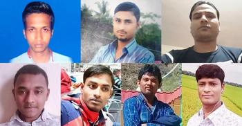 লিবিয়ায় হত্যাকাণ্ড : মাদারীপুরে দালালের বিরুদ্ধে মামলা