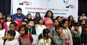 মুজিববর্ষ উপলক্ষে লন্ডনে শিশু-কিশোর চিত্রাঙ্কন প্রতিযোগিতা