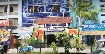 মোহাম্মদপুর প্রিপারেটরি স্কুলে ভর্তিতে 'অদ্ভুত' শর্ত, সমালোচনা