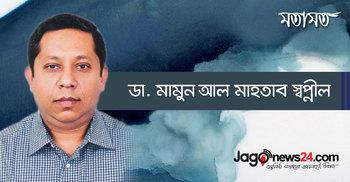 বিরানব্বইয়ে হুমায়ুন রশীদ চৌধুরী- শ্রদ্ধা অতল