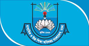 শিক্ষাপ্রতিষ্ঠান আকস্মিক পরিদর্শনে জরুরি নির্দেশনা