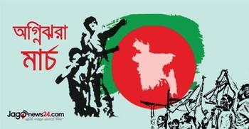 এই দিনে রেডিও পাকিস্তানের নাম বদলে রাখা হয় 'ঢাকা বেতারকেন্দ্র'