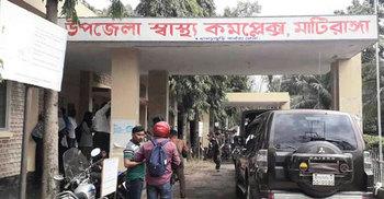 মাটিরাঙা উপজেলা স্বাস্থ্য কর্মকর্তা করোনায় আক্রান্ত