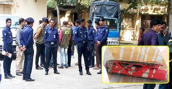 বোমা ভেবে ৩ দিন ধরে 'বালুর প্যাকেট' ঘিরে রাখল পুলিশ