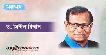 পার্বত্য চট্টগ্রাম : শান্তির অন্বেষায় শেখ হাসিনা