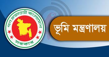 শুক্র-শনিবার ই-মিউটেশন কার্যক্রম বন্ধ